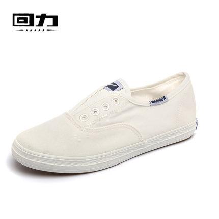 giày vải Kéo lại giày vải nữ 2020 thủy triều mùa xuân giày trắng một bàn đạp giày lười ulzzang Giày