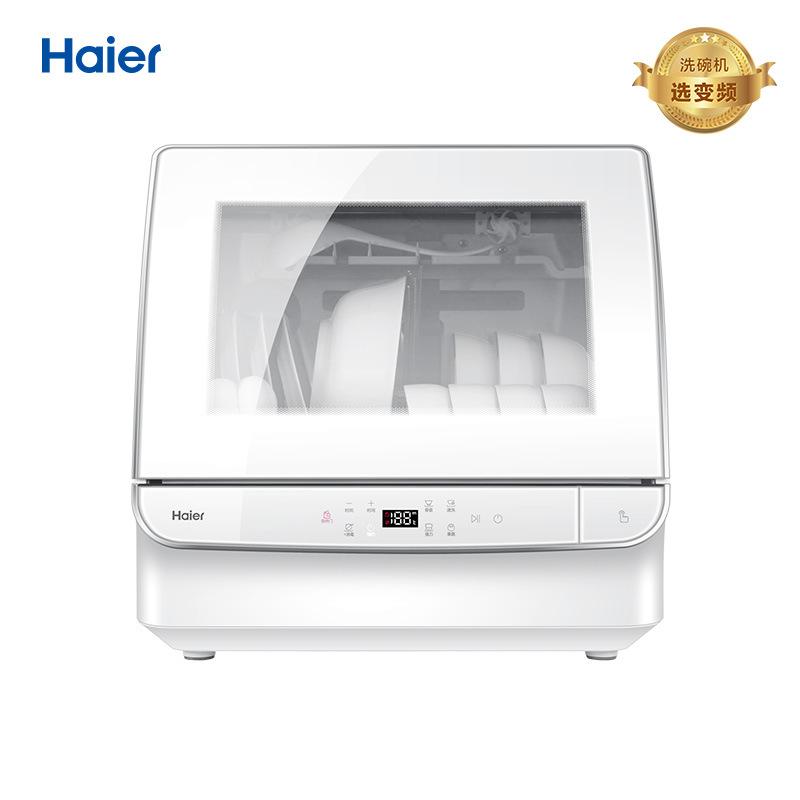 Lông lá (màn hình nền Haier) 6 chùm tia nhỏ Seashell light speed giặt toàn phần tự động máy rửa chén