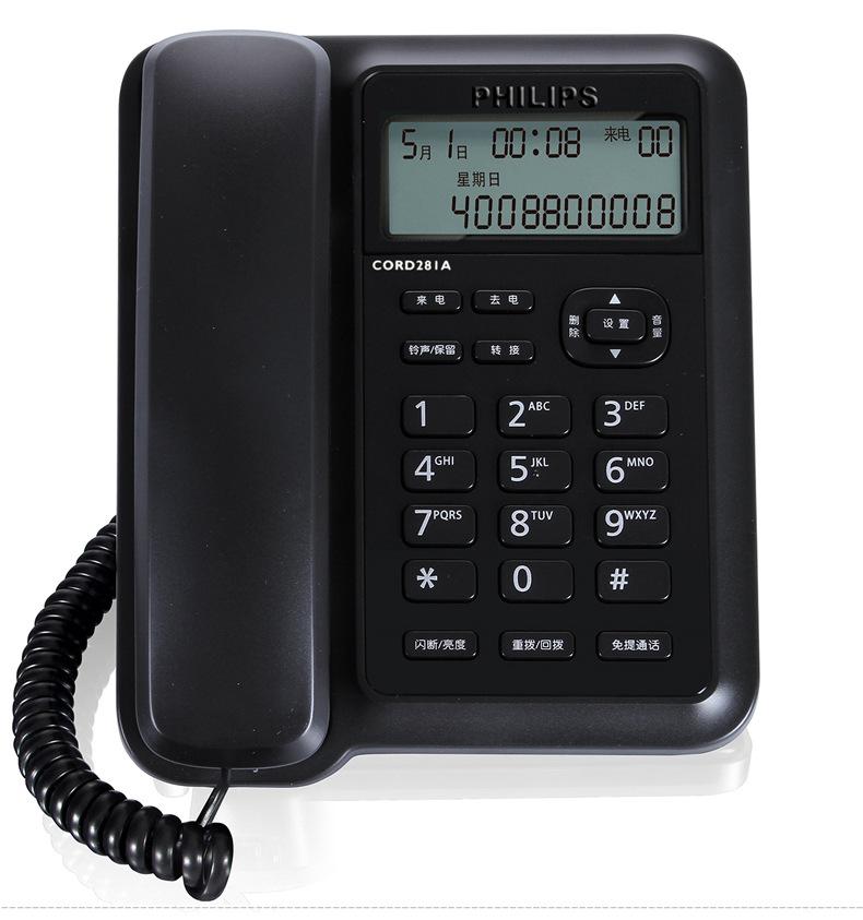 Philips Điện thoại 281A điện thoại cố định điện thoại cố định ngồi nhà có dây điện thoại cố định châ