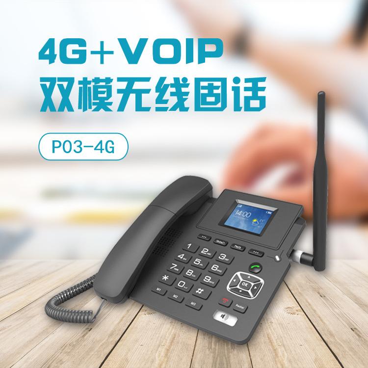 SANXIN Điện thoại Full Netcom 4G card VOIP mạng điện thoại ip phone WIFI điện thoại văn phòng doanh