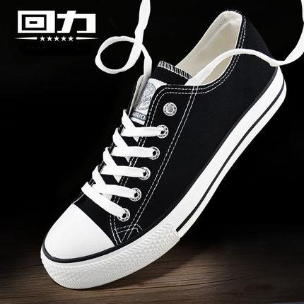 giày vải Kéo lại giày vải nam giày đế thấp mùa hè Giày nam phiên bản Hàn Quốc của xu hướng giày vải
