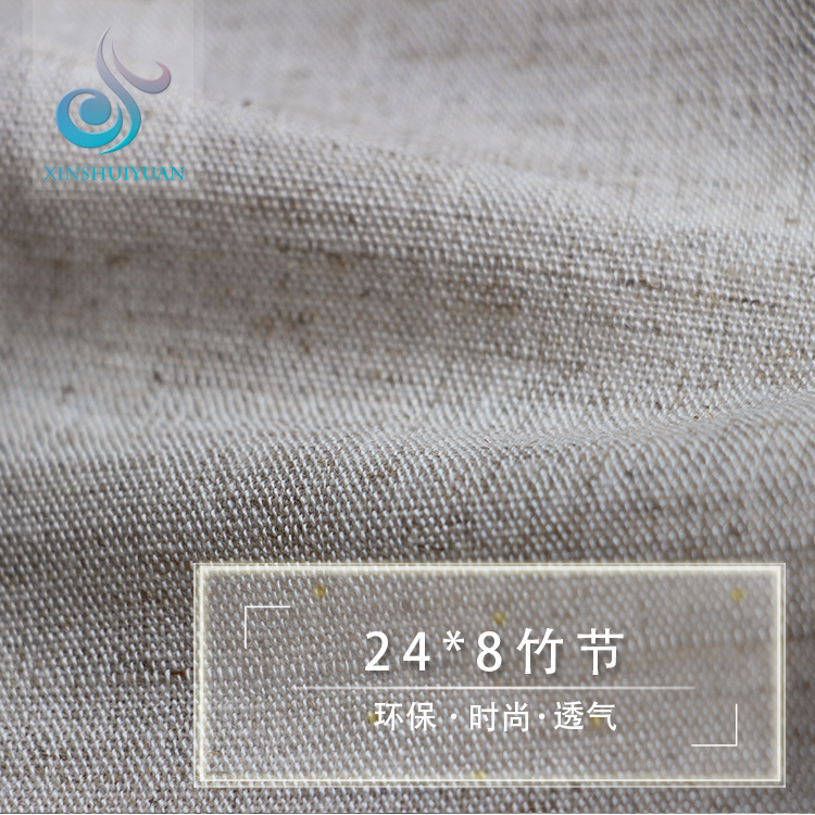 XINSHUIYUAN Vải Hemp mộc Vải cotton và vải lanh màu xám, vải cứng, vải mềm, vải lanh, túi xách, chất