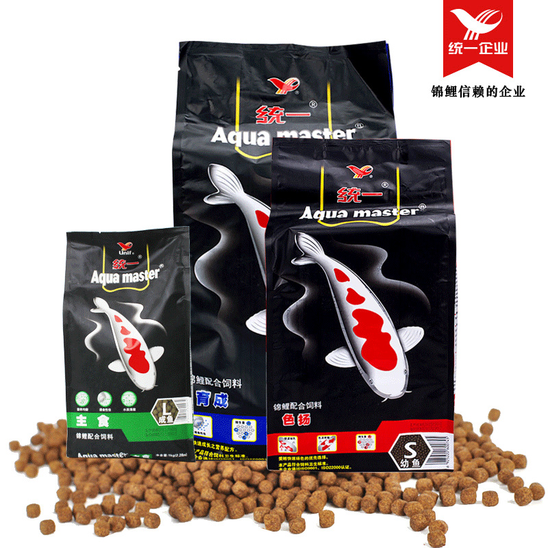 Thức ăn cho cá koi đồng phục Seyang nuôi cá vàng thủy sản cá cảnh cá nổi thực phẩm cá thức ăn 1kg5kg