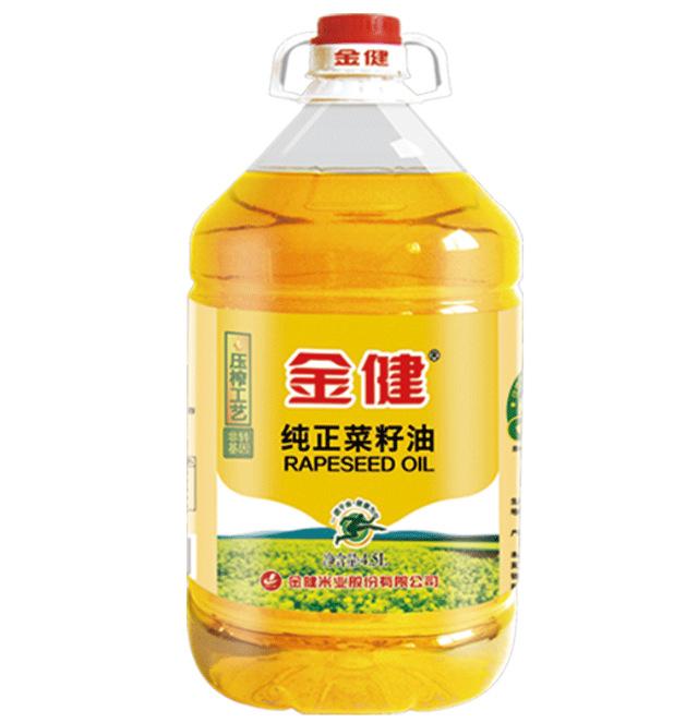 JINJIAN NLSX dầu thực vật Dầu hạt cải dầu nguyên chất 4.5L Jinjian Dầu không biến đổi gen Dầu thực v