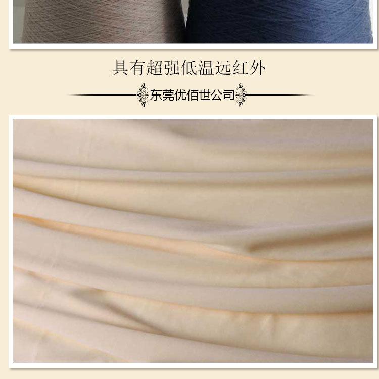 Vải sợi Graphene antitatic nhiệt quần lót vải thu hoạch và winter thermal mồ hôi Vải rách