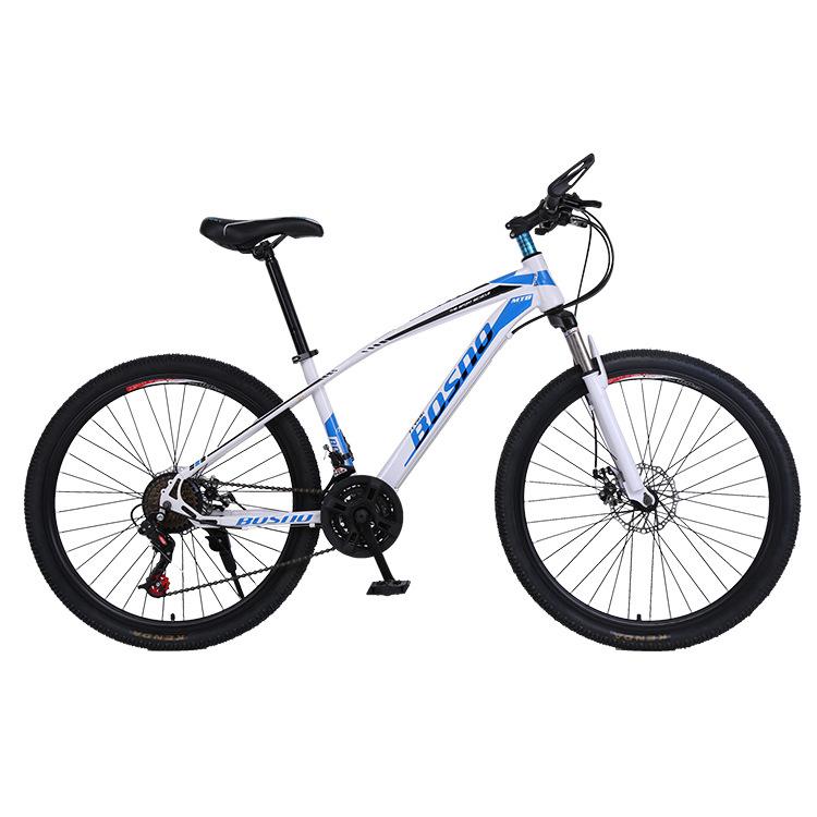 BSN Xe đạp leo núi mới khám phá mới xe đạp leo núi 26 inch 21 tốc độ trước và sau đĩa đôi phanh xe đ