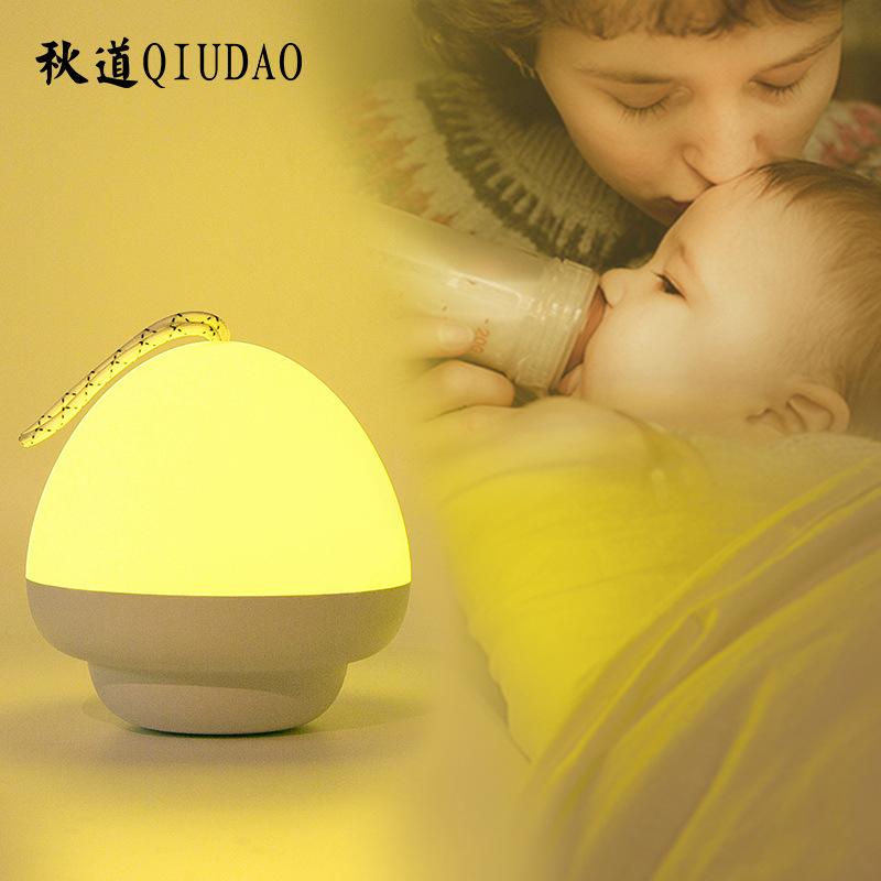 QIUDAO Đèn điện, đèn sạc Đèn ngủ cầm tay mới và kỳ lạ, đèn khí quyển thông minh, đèn tường sạc, đèn