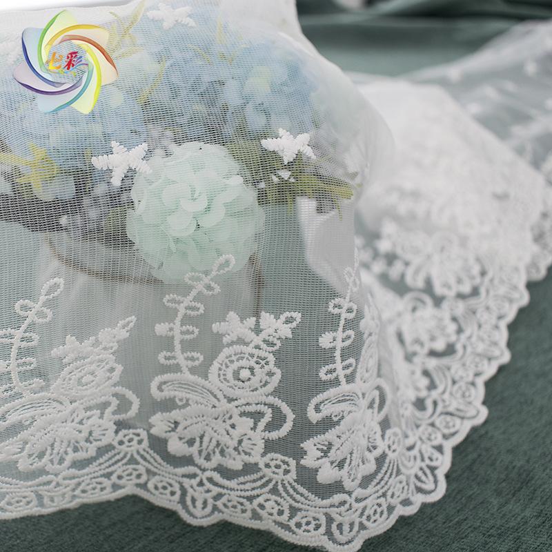 QICAI ren viền 33CM sữa lụa thêu ren đám cưới rèm trang trí ren thêu nhà máy ren bán buôn
