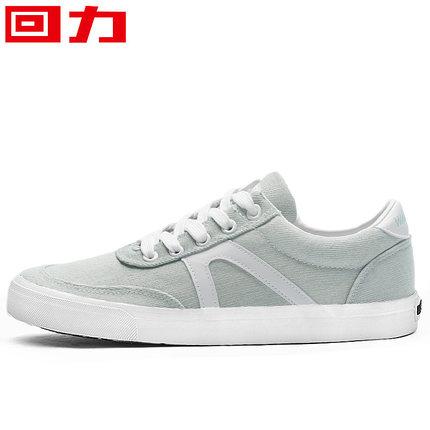 thị trường giày nam Kéo lại giày nam 2020 giày mùa hè mới Giày nam mùa hè Giày nam đế xuồng Giày nam