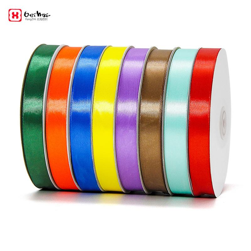 BEIHAI đai dệt Factory Outlet 2cm Ribbon Baking Ribbon Bánh sinh nhật Ribbon Hoa Quà tặng Bao bì Rib