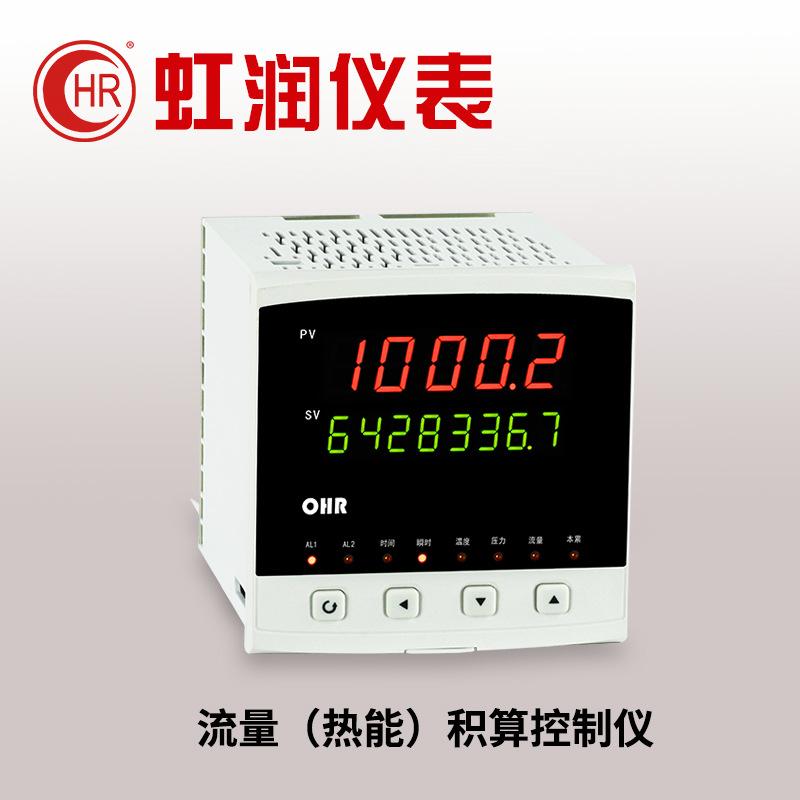 Bộ điều khiển Năng lượng Nhiệt E600 Hiển thị kỹ thuật số thông minh