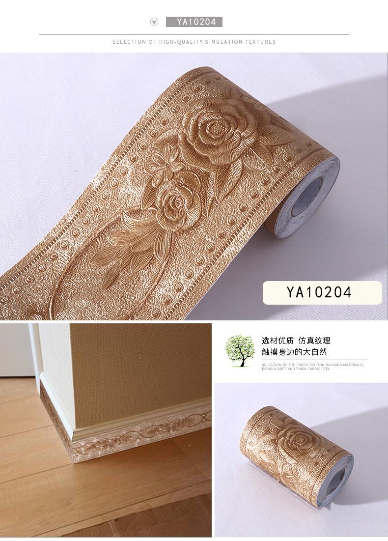 Phòng mua ảnh trang bìa 3D có dán nhãn dán tường, tự dính lấy... sản phẩm mới chống nước Nhật Bản 1