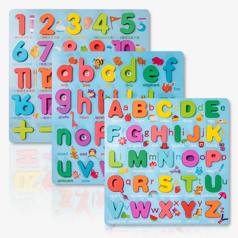 Xếp hình 3D bằng gỗ Gỗ trẻ em ba chiều bảng chữ cái kỹ thuật số bảng cầm tay câu đố câu đố trẻ em gi