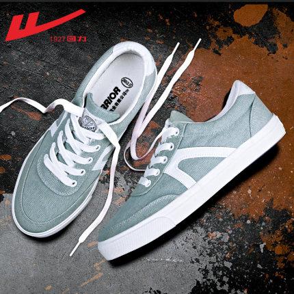 thị trường giày nam Kéo lại giày nam 2020 mới mùa xuân và mùa hè Giày vải nam cho nam giày đế thấp t
