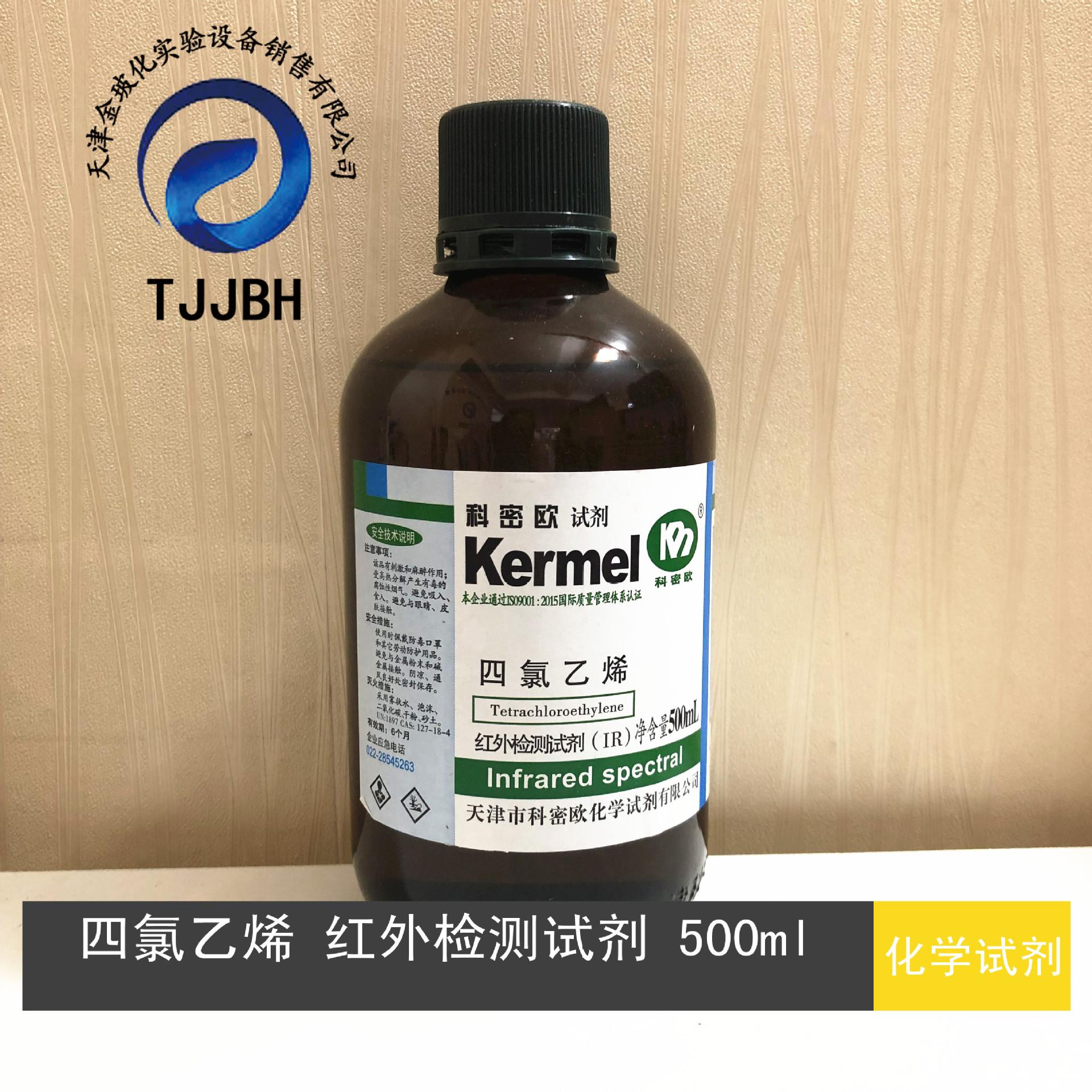 Thuốc thử thường dùng tetrachloroethylene, bảo vệ môi trường 500ml