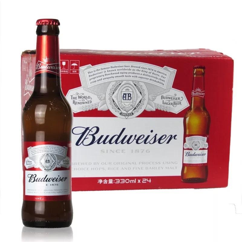 Budweiser NLSX bia nhỏ 330ml / chai * 24 / hộp Bia Budweiser nhỏ