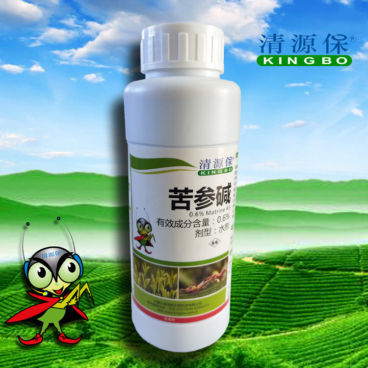 QINGYUANBAO NLSX Thuốc trừ sâu Matrine 0,6% (500ml / chai × 20 chai / thùng) đã giành được thương hi