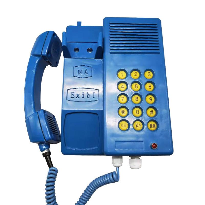 TIANREN Điện thoại Bán trực tiếp điện thoại chống cháy nổ KTH17 Điện thoại chống cháy nổ an toàn bên