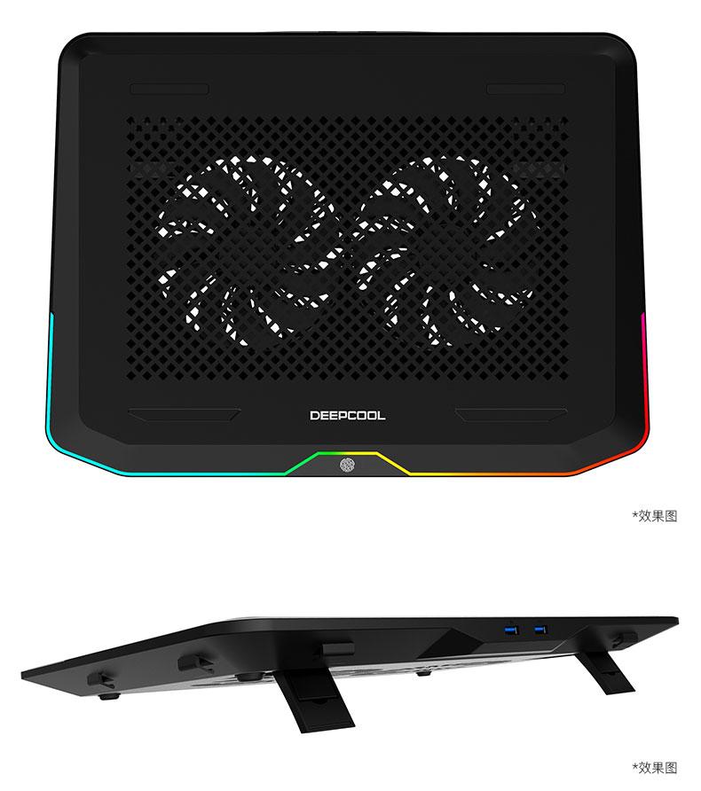 Kyushu Aeolus notebook radiator N80 RGB base bracket computer cooling mute fan