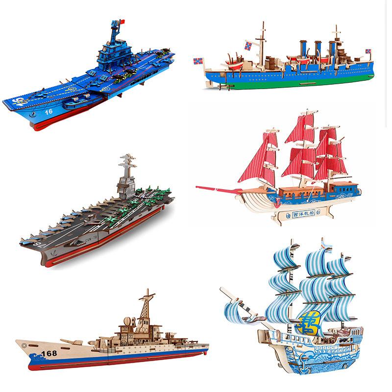 SEA-LAND Tranh xếp hình 3D Stall Cung cấp Kẻ hủy diệt Trẻ em Trò chơi ghép hình Toy Warship Series 3