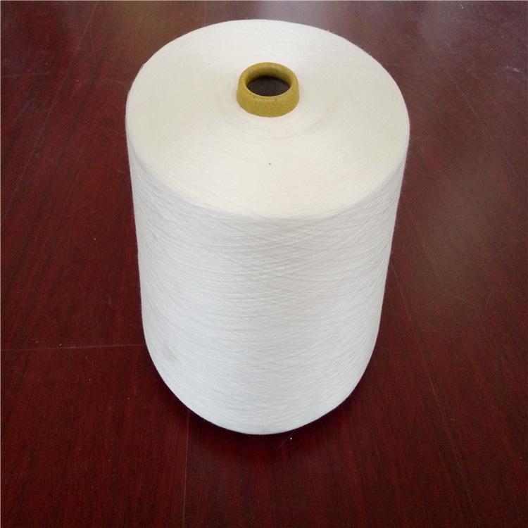HAOFANG Sợi pha , sợi tổng hợp 16 số sợi tre / bông pha trộn 21 số sợi Siro kéo sợi tre 40 sợi sợi p