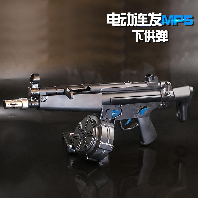 Jinming Súng giả MP5 thế hệ thứ hai được cung cấp trước của hộp số thế hệ thứ 8 cho sự nổ liên tục c