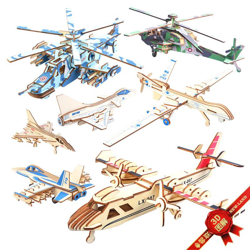 NEW-LAND Tranh xếp hình 3D Laser cắt 3D ba chiều đồ chơi trẻ em bằng gỗ lắp ráp bằng gỗ mô hình máy