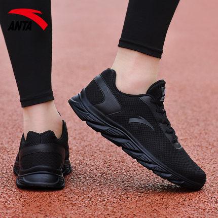Anta thị trường giày nam Giày thể thao Anta Giày nam mùa hè thoáng khí 2020 Trang web chính thức mới