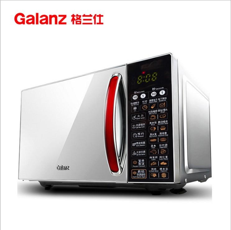 Galanz Lò vi sóng 20 lít đa chức năng G80F20CN2L-B8 (R0) cho lò vi sóng Galanz