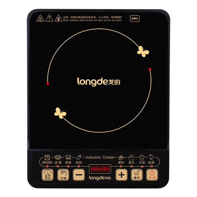 Bếp từ, Bếp hồng ngoại, Bếp ga Long cảm ứng Longde bảng đen pha lê bảng điều khiển công suất cao hộ