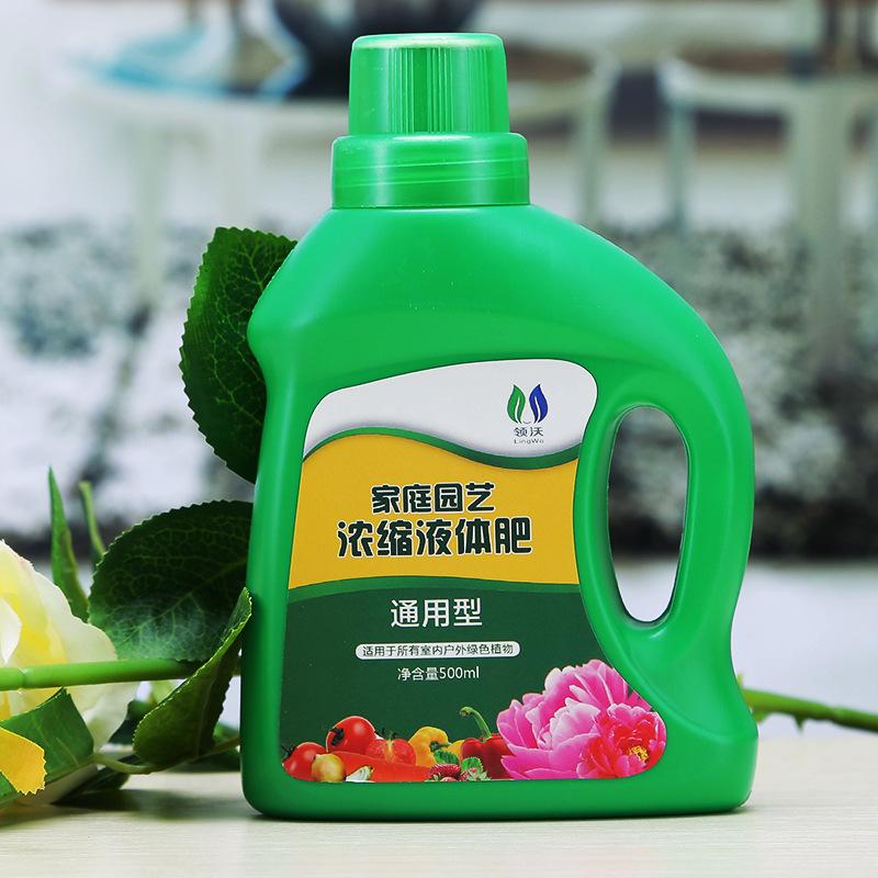 LINGWO Phân bón(Thuốc trừ sâu)Trồng chung dung dịch dinh dưỡng đất trồng hoa thủy canh phân bón hoa