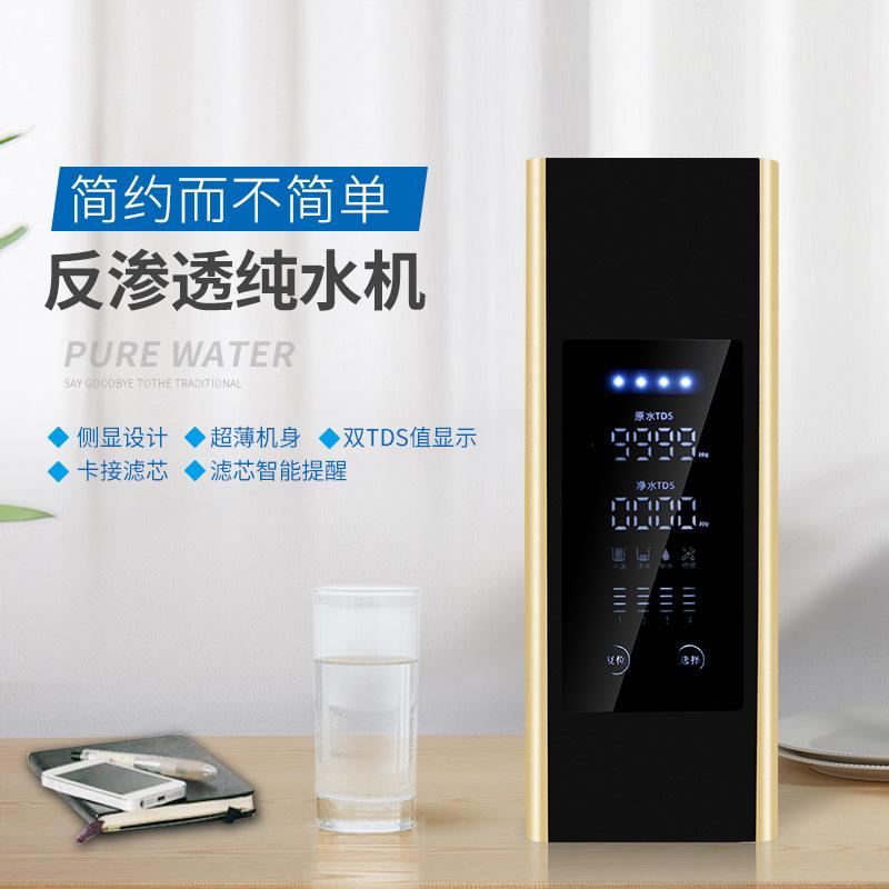 Máy lọc nước nóng lạnh Máy lọc nước gia đình có bộ lọc TDS thay thế máy lọc nước bán buôn RO thẩm th