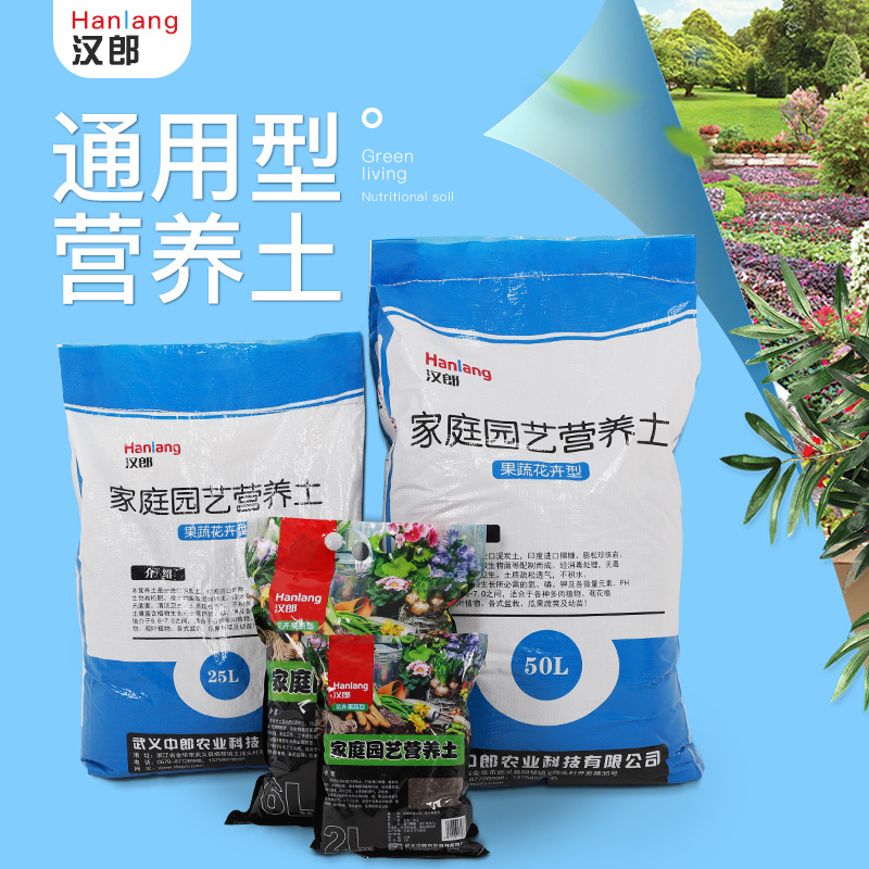 HANLANG Phân bón Nhà máy bán buôn phân bón hữu cơ, phân bón gia dụng, phân bón, phân bón tổng hợp vư