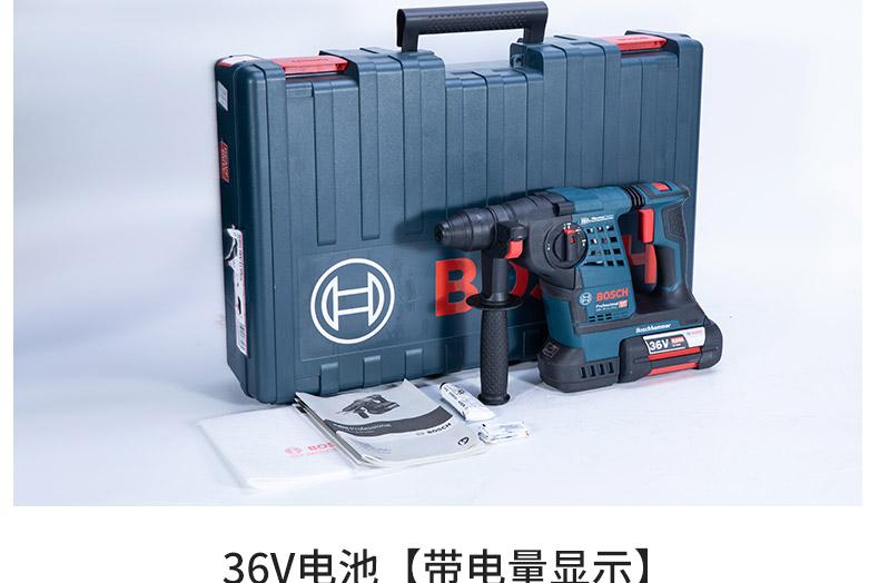 Công cụ điện VRR36v Li cộng với búa nạp điện tâm nhĩ nặng ba mục đích khoan tạo ảnh khoan điện búa đ