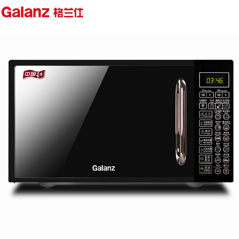 Galanz Lò vi sóng, lò nướng G70F20CN1L-DG BO lò vi sóng gia dụng đa chức năng lò nướng sóng nhẹ lò n