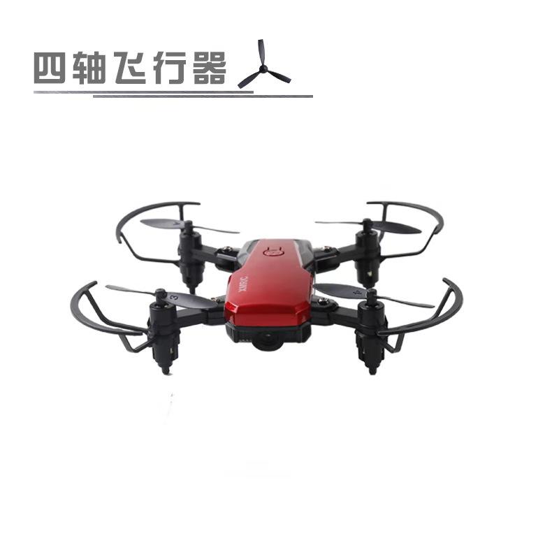 XINGXI Flycam UAV gấp mới tuổi thọ cao 4K HD chụp ảnh trên không cố định máy bay bốn trục máy bay đi