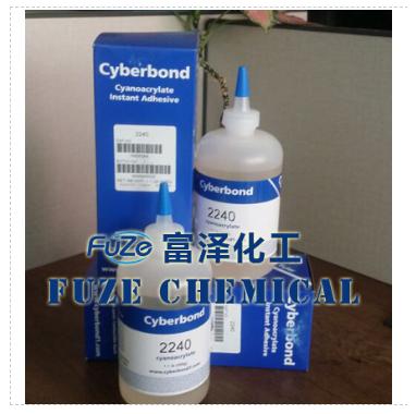 Cyberbond 2240 Chất kết dính tức thì | Cyberbond 2240 500g