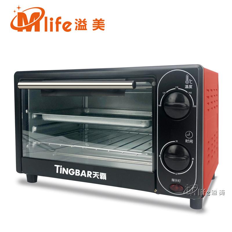 Lò nướng điện gia dụng Đa năng lò nướng mini 12L .