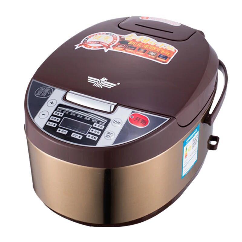 Nồi cơm điện đa năng với nồi chống dính tốt cho gia đình .