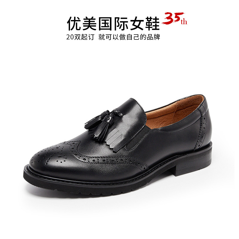 Giày Loafer bằng da phong cách retro cho nữ