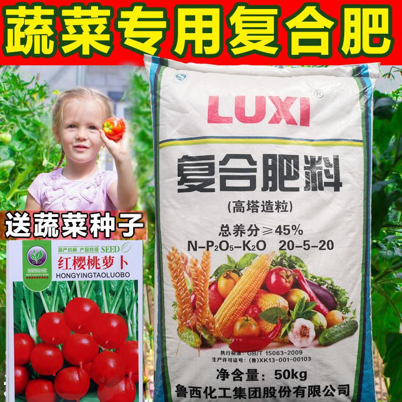 Phân bón tổng hợp rau trồng rau nông nghiệp phân bón tổng hợp nitơ phốt pho kali phân bón hoa chậu t