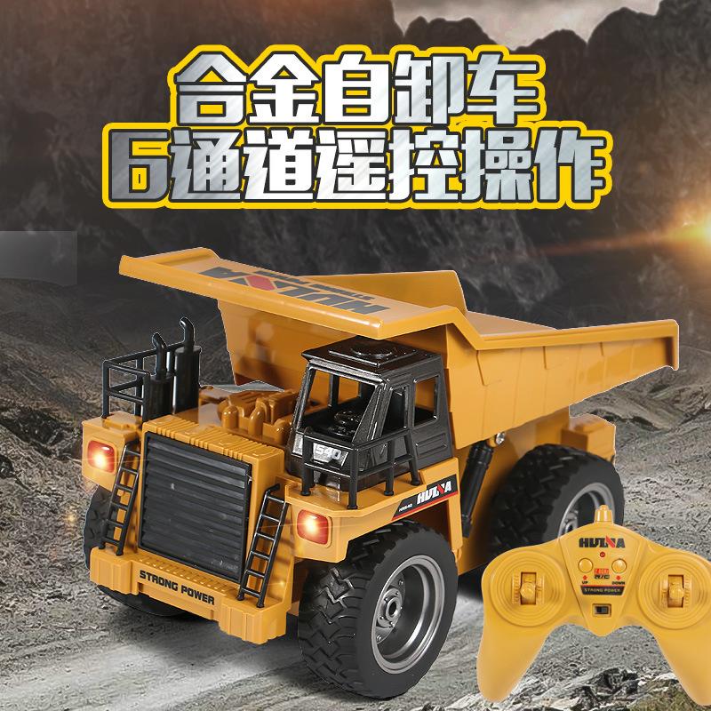 Huina Xe điều khiển từ xa 540 2.4G hợp kim điều khiển từ xa kỹ thuật đổ xe tải đồ chơi trẻ em đồ chơ