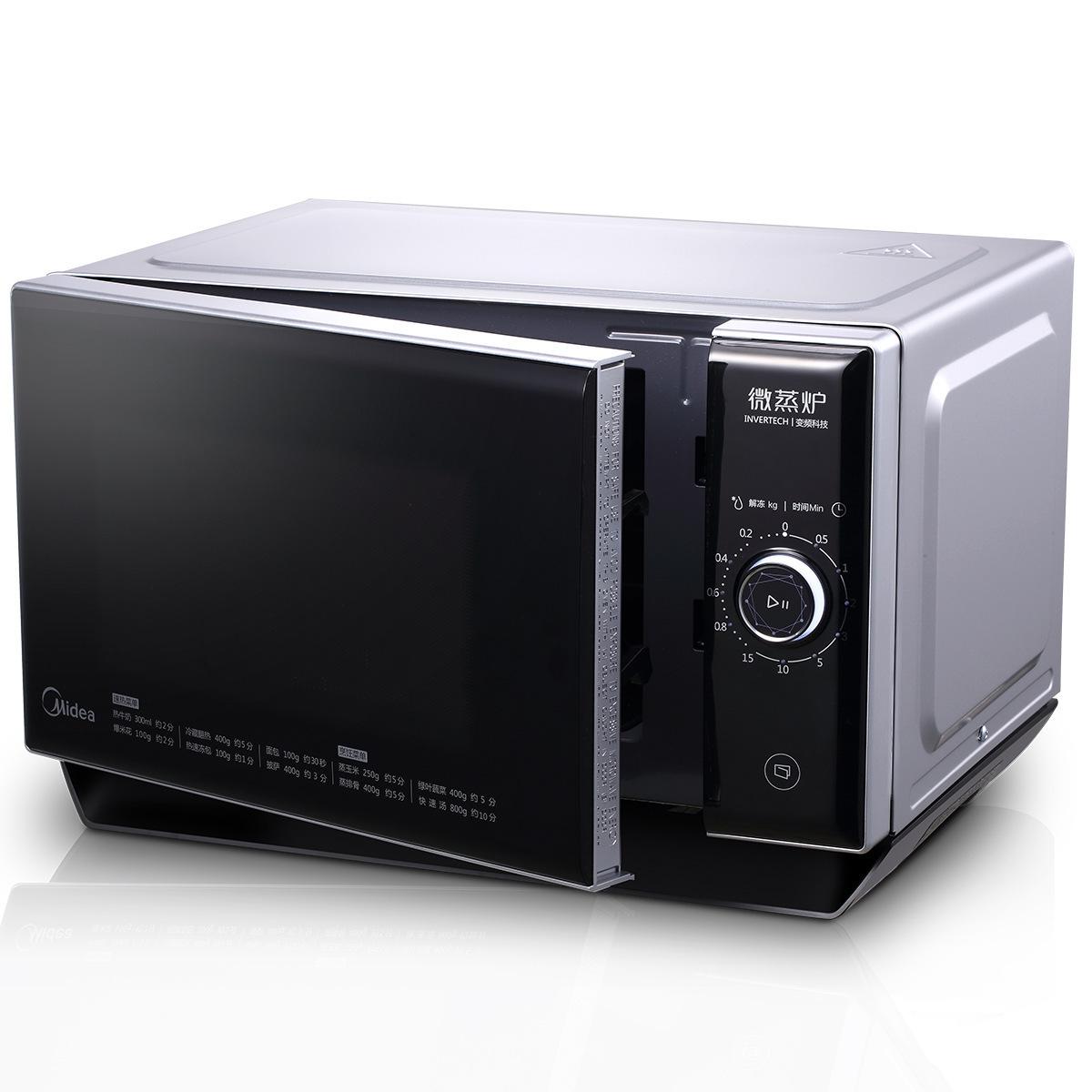 Midea Lò vi sóng, lò nướng Midea M1-209D chuyển đổi tần số lò vi sóng máy tính để bàn hấp điện mini