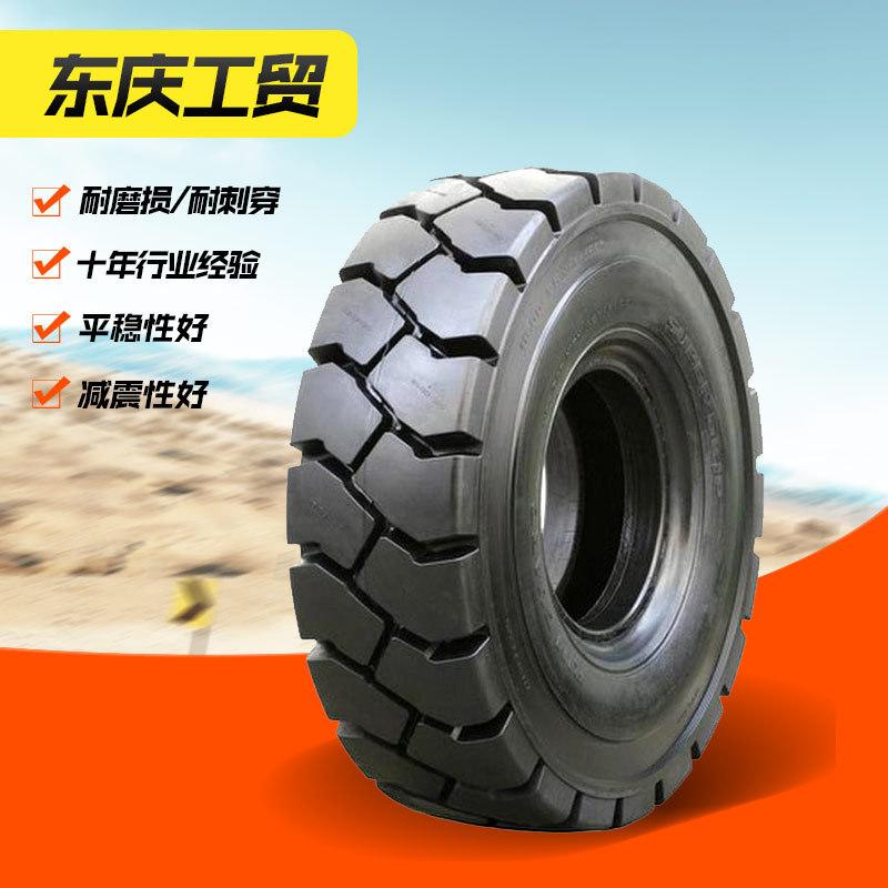 QLJB Cao su(lốp xe tải) Lốp xe nâng 650-10