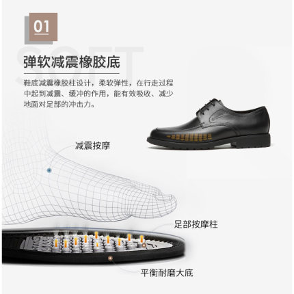 Giày da Trang web chính thức của Shachi trang web chính thức của nam giới Giày da nam ren-up Giày da