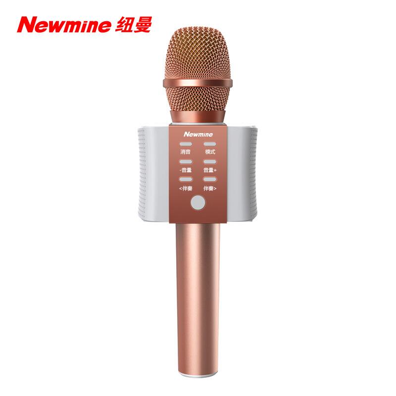 Newman micro MC10 karaoke kết nối điện thoại di động không dây Bluetooth