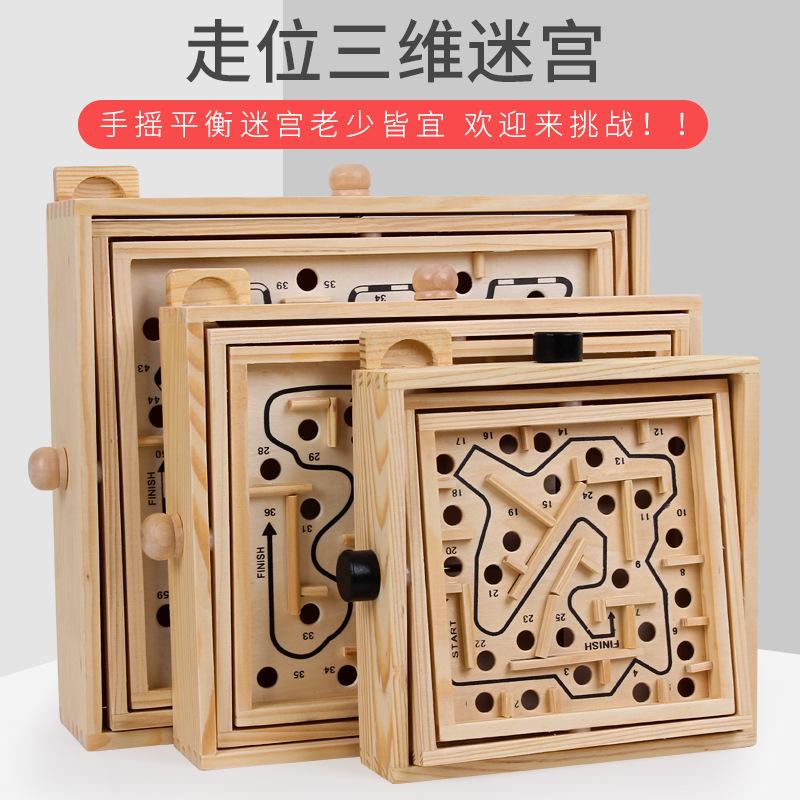OHYE Đồ chơi bằng gỗ Trẻ em bằng gỗ tương tác người lớn máy tính để bàn cân bằng bóng trò chơi trí t