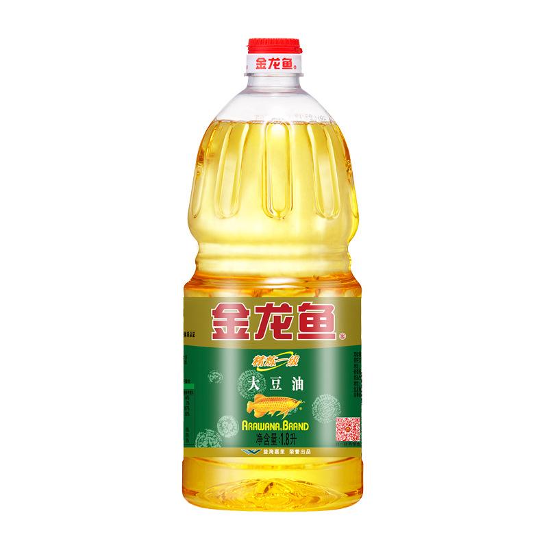 Arowana NLSX dầu thực vật tinh chế dầu đậu nành hạng nhất 1.8L / chai dầu thực vật nấu dầu ăn dầu nư