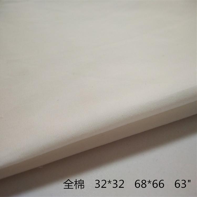 GONGSHENG vải mộc Vải màu xám vải 32 * 32 68 * 66 63 vải đại dương in đáy túi vải nhà dệt lót bên tr