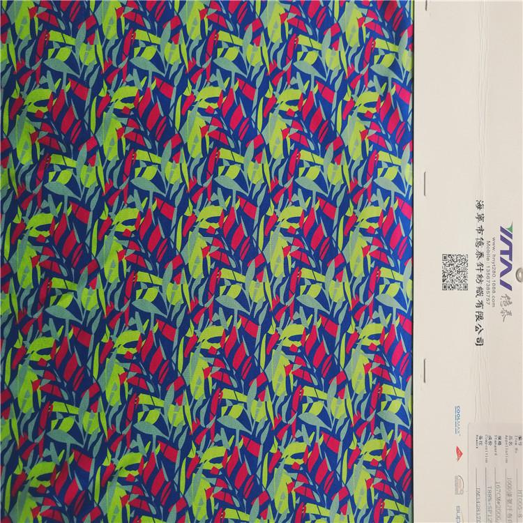 Polyester 100D Màu da.polyester in xong kỹ nữ a-nơ.